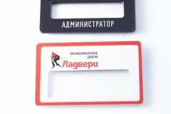 IMG_3750