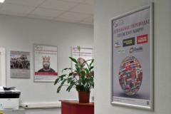 GutaBank_Plakaty-v-klik-profile