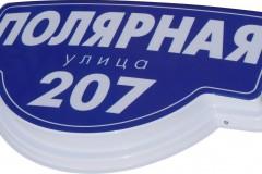 ulicza-polyarnaya-korob