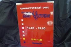 DSC01951
